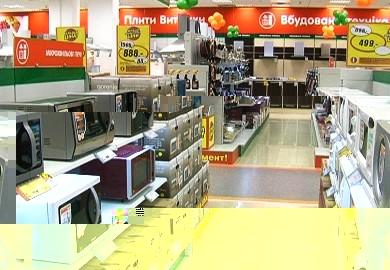 5ef9cf9d09bd В Харькове открылся крупнейший магазин бытовой техники